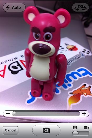 「DropPhox」撮影した写真をそのままDropBoxに転送できるiPhoneカメラアプリ