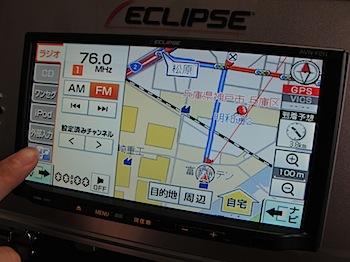 eclipse_5732.JPG