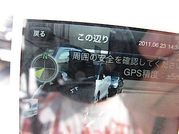 eclipse_5755.JPG