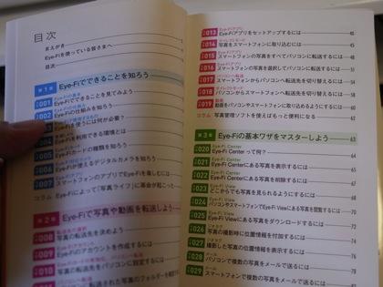 Eyefi book 6