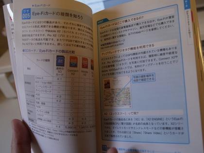 Eyefi book 7