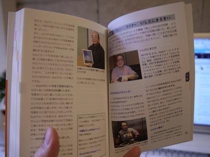 Eyefi book 9