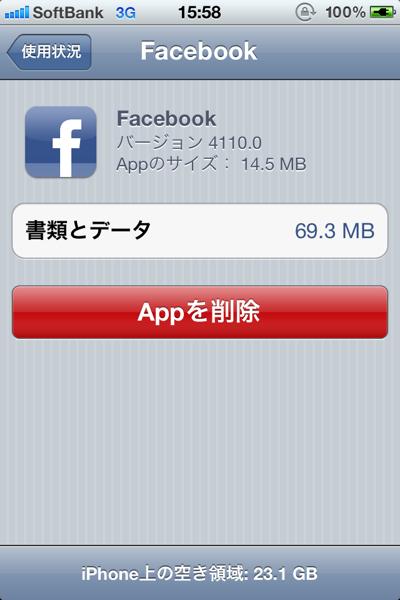 Facebook 0095