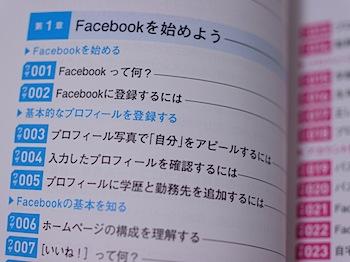 facebook_1010.JPG