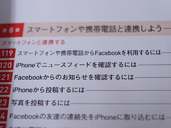 facebook_1012.JPG