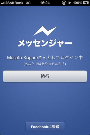 Facebook 7462
