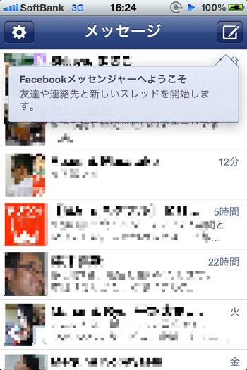 Facebook 7464