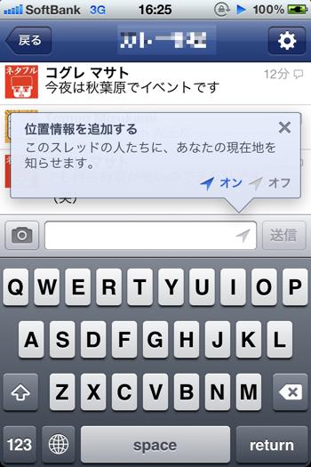 Facebook 7466