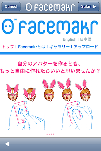 facemaker_3451.PNG