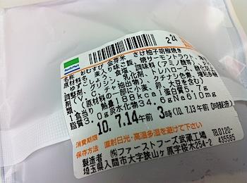 familymart_2451.JPG
