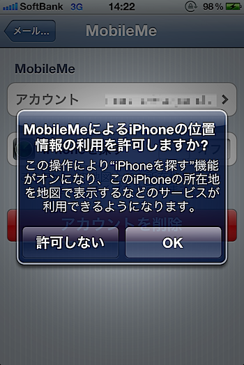 find_iphone__3922.png