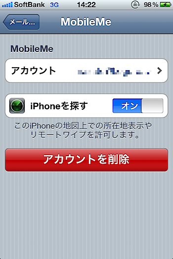 find_iphone__3923.png