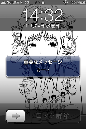 find_iphone__3924.PNG
