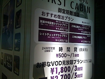 firstcabin_10_68.JPG