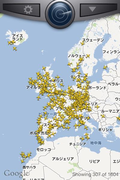 Flightrader 8852