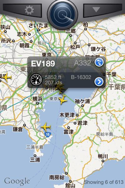 Flightrader 8875