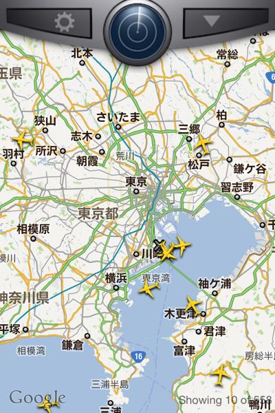 Flightrader 8877