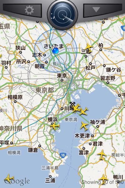 Flightrader 8878