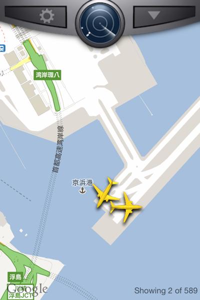 Flightrader 8880