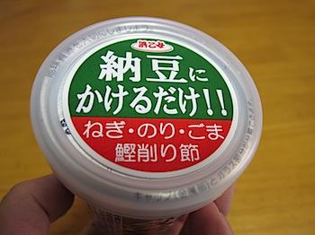 food_031212.JPG