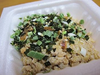 food_031215.JPG