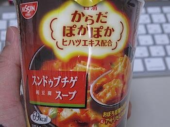 food_chige_030786.JPG