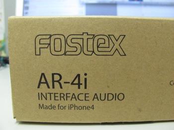 Fostex 7799