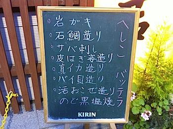 fukui_seminar_2332.JPG
