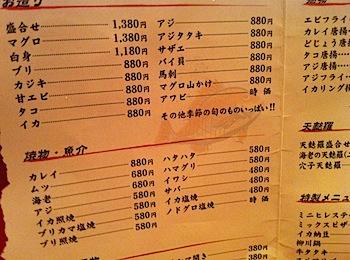 fukui_seminar_2335.JPG