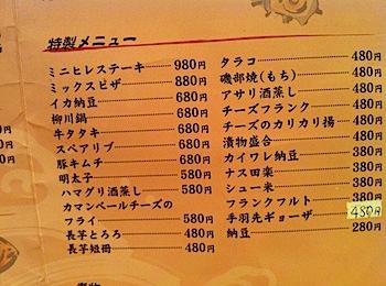 fukui_seminar_2337.JPG