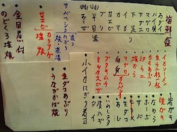 fukui_seminar_2338.JPG