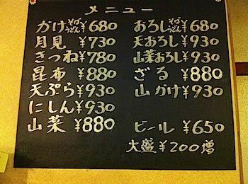 fukui_seminar_2363.JPG