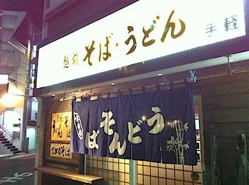fukui_seminar_2369.JPG
