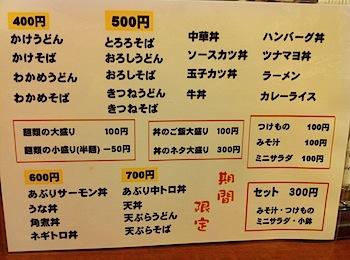 fukui_seminar_2423.JPG
