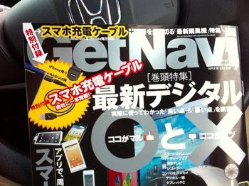 Get navi 7713
