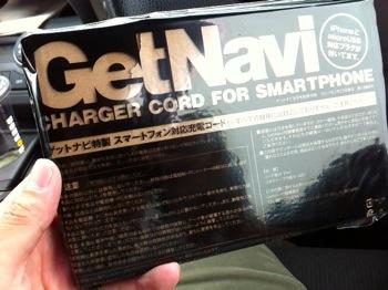 Get navi 7716