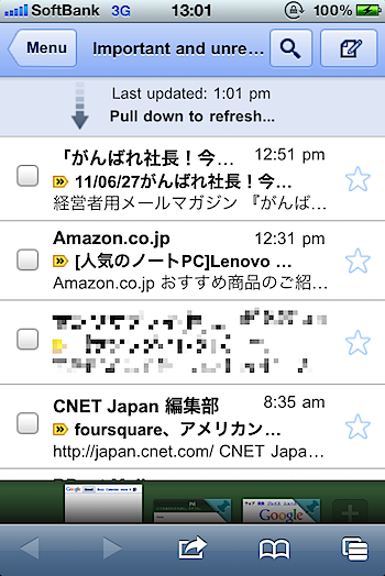 gmail_refresh_6849.png