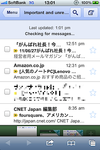 gmail_refresh_6851.png