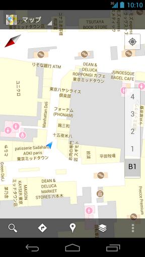 商業施設/交通機関などの構内地図が見られるモバイルGoogleマップの新機能「インドアGoogleマップ」