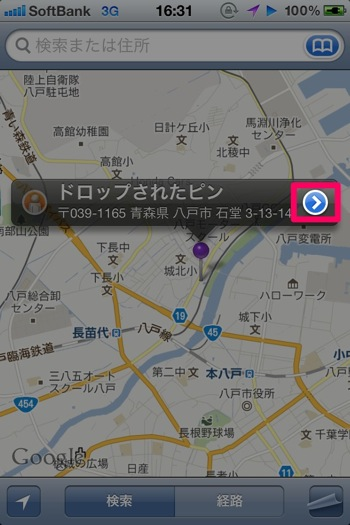 Google map tweet 7467