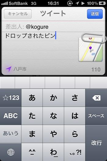 Google map tweet 7470