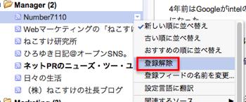 Google reader 10 11 1747 1