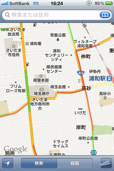 Googlemap drive 8291