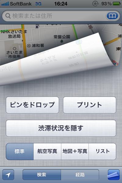 Googlemap drive 8293