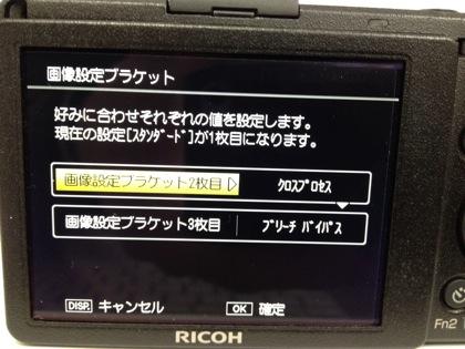 Gr digital iv 8034