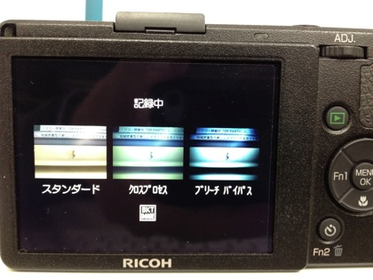 Gr digital iv 8035