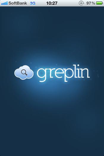 Gmailやツイッター、Dropbox、Facebookを高速で検索できiPhoneアプリ「Greplin」
