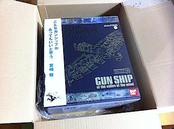 gunship_5141.JPG