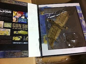 gunship_5144.JPG