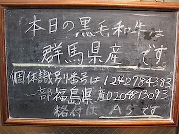 gyuzo_042048.JPG